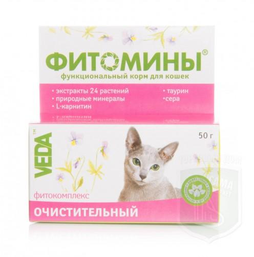 Очиститительный фитокомплекс д/кошек, 50 г гранулы