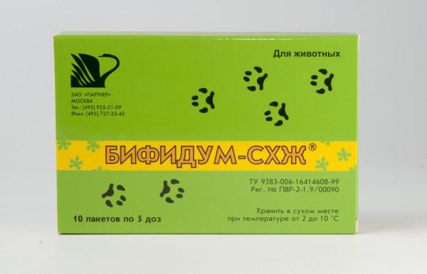 Бифидум-СХЖ, 10 пакетов по 5 доз