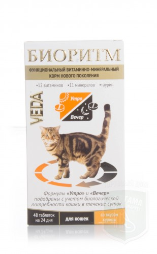 Биоритм для кошек со вкусом курицы, 48 таблеток