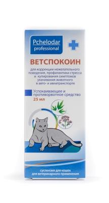 ВЕТСПОКОИН суспензия для кошек  25мл