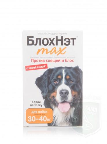 БлохНэт max капли для собак от 30 до 40 кг, 4мл