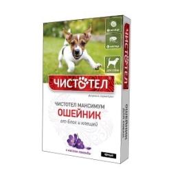 Ошейник Максимум от блох и клещей для собак, черный