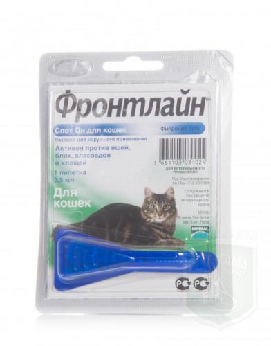Фронтлайн Спот Он для кошек (1х0,5мл)