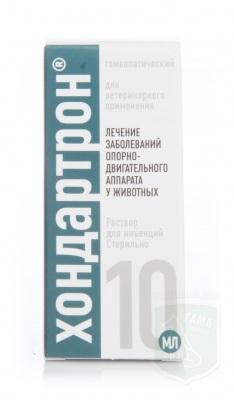 Хондартрон, 10 мл инъекц. р-р