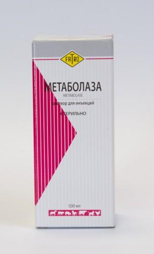 Метаболаза 500мл инъекц. р-р