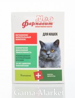 Фармавит NEO для кошек, 60 табл.