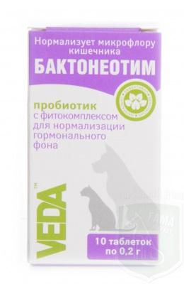 Бактонеотим, 10 таблеток
