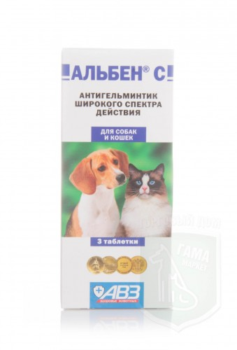 Инструкция <b>для</b> вет препарата альбен - bowling-hall.ru