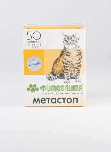 Фитоэлита - Метастоп для кошек
