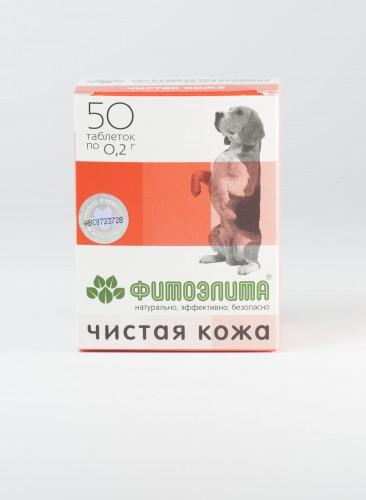 Фитоэлита - Чистая кожа для собак
