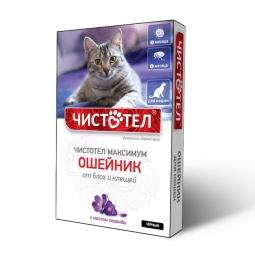Ошейник Максимум от блох и клещей для кошек, черный