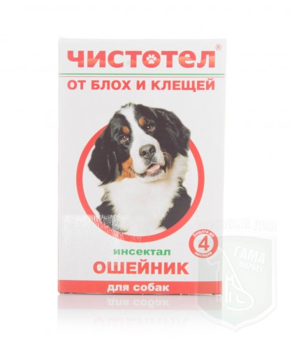 Чистотел ошейник (коробка) для собак