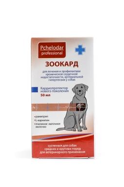 ЗООКАРД суспензия для средних и крупных собак 50 мл