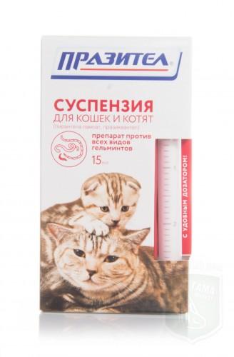 Празител суспензия для кошек и котят, 15 мл