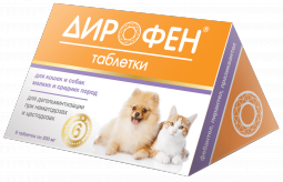Дирофен плюс для собак и кошек, 6 таблеток