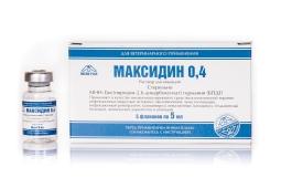Максидин 0,4 для инъекций, 5 фл х 5 мл