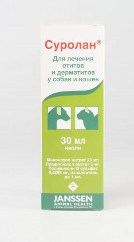 клиника доктор барс кемерово официальный сайт