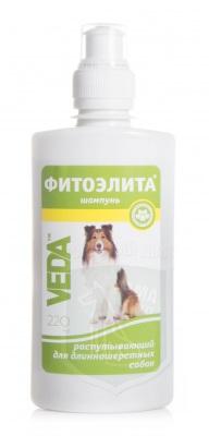 Шампунь Фитоэлита для длинношерстных собак распутывающий, 220 мл