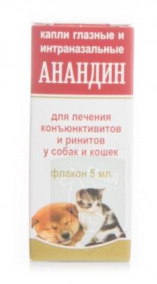 Анандин глазные капли, 5 мл