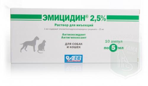 Эмицидин  2,5%, в ампулах №10*5мл