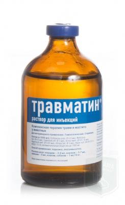 Травматин, 100 мл инъекц. р-р
