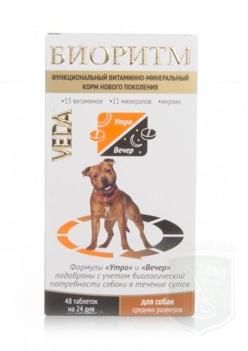 Биоритм для собак средних пород, 48 таблеток