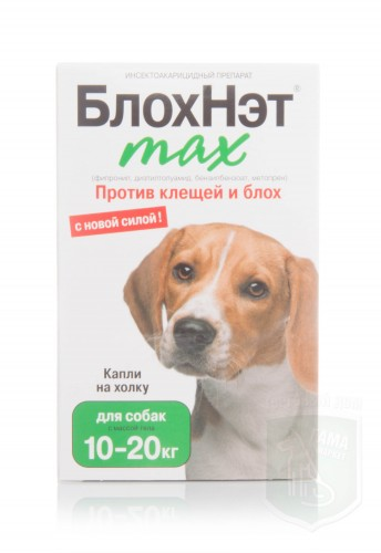БлохНэт max капли для собак от 10 до 20 кг, 2мл