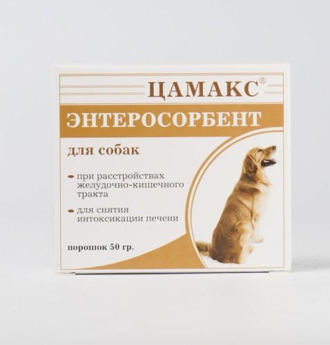 цамакс для собак инструкция по применению - фото 2