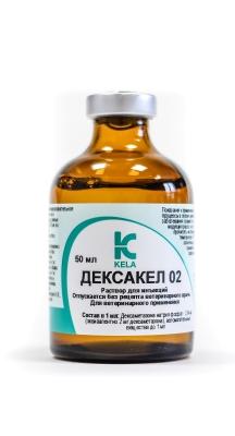 ДЕКСАКЕЛ 02