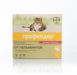 Профендер для кошек массой 5-8 кг 1.12 мл 2 пипетки