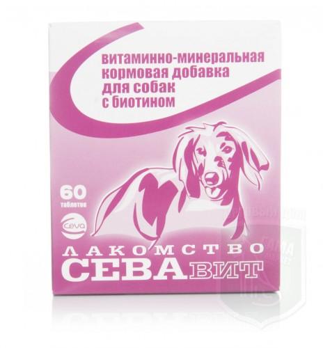 Севавит с биотином для собак, 60 таблеток