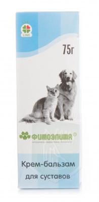 Крем-бальзам для суставов кошек и собак, 75 г