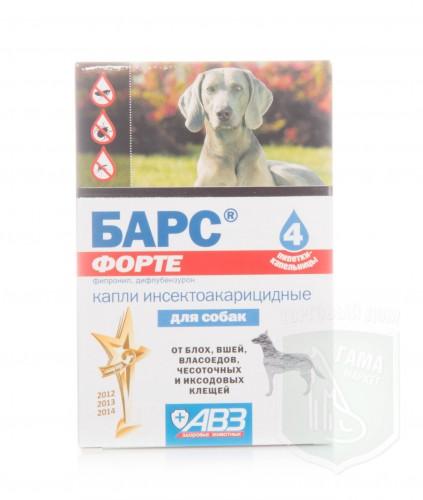 спрей фронтлайн для собак инструкция по применению
