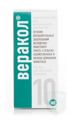 Веракол, 10 мл инъекц. р-р