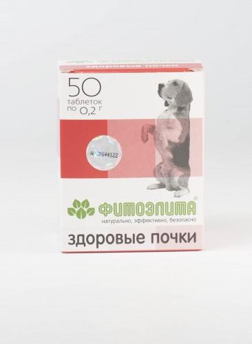 Фитоэлита - Здоровые почки для собак