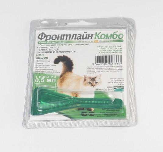 фронтлайн спот он для кошек инструкция по применению - фото 2