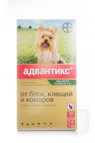 Адвантикс  40 для собак до 4 кг