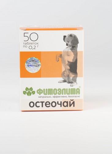 Фитоэлита Остеочай для собак