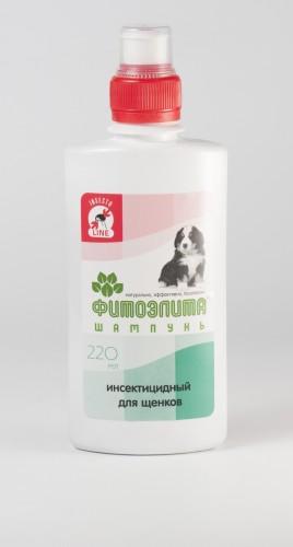 Шампунь фитоэлита инсектицидный для щенков, 220 мл