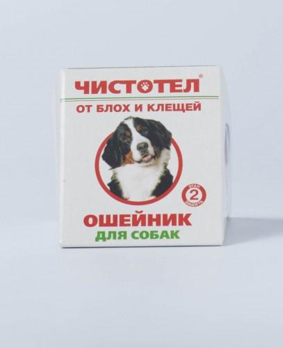 Чистотел домик ошейник для собак