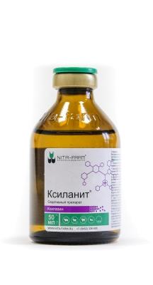КСИЛАНИТ 50мл (Ксилазин 2%)