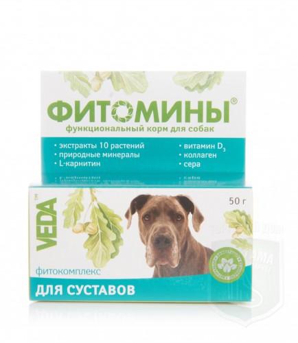 Для суставов собак, 50г гранулы