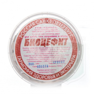 Биоцефит, 200 таблеток