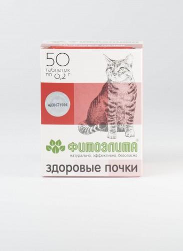 Фитоэлита - Здоровые почки для кошек и котят