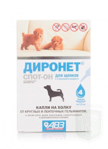 Диронет СПОТ-ОН для щенков