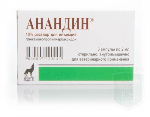 Анандин для инъекций, 3х2 мл