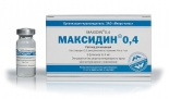 Максидин для инъекций, 5 фл х 5 мл
