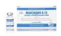 Максидин глазные капли, 5 флаконов х 5 мл