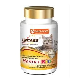 ЮНИТАБС Витамины д/котят, беремен и кормящих кошек, 120 таб с B9 U304 (кор/12шт)