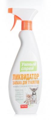 Умный спрей ликвидатор запаха для туалетов  кошек и собак мел. пород, 500 мл